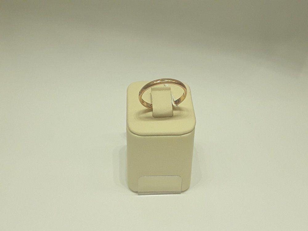 Золотое кольцо 585 пробы bello 7835 b