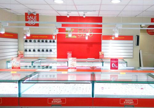 Красное Ювелирный Магазин Официальный